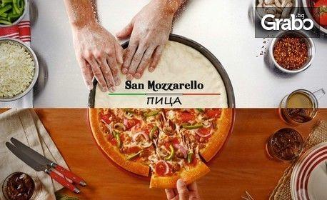 Фамилна пица по избор - за вкъщи