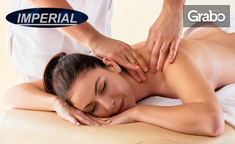 Императорски релаксиращ масаж на цяло тяло с арганово масло, плюс масаж на глава