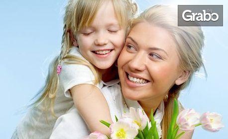 2 или 4 посещения при логопед и сугестопедагог Станислава Кодева - за деца от 5 до 18г
