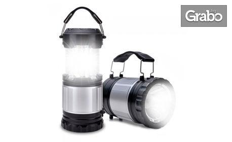 LED многофункционален фенер-лампа