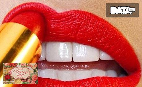 Уголемяване на устни с безиглено влагане на хиалуронова киселина - 1 или 6 процедури