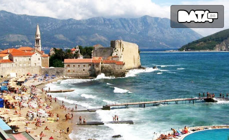 За пролетните празници до Будва и Дубровник! 3 нощувки със закуски и вечери, плюс транспорт и възможност за Котор