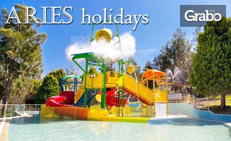През Септември в Кушадасъ! 7 нощувки на база Ultra All Inclusive в Хотел Ephesus Princess*****