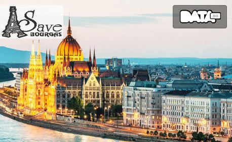Предколедна екскурзия до Будапеща, Виена, Прага и Дрезден! 3 нощувки със закуски, плюс транспорт