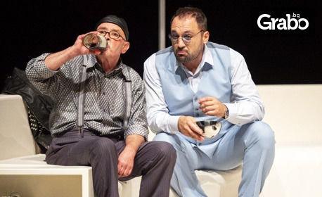 """Гледайте Александър Кадиев в постановката """"Без задръжки"""" на 26 Октомври"""