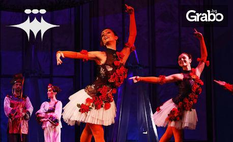 """Балет Арабеск в съвременната танцова приказка за деца и възрастни """"Лешникотрошачката"""" - на 5 Декември"""