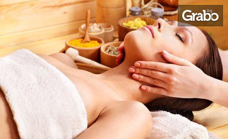 Шведски масаж на гръб или цяло тяло, плюс масаж и арганова маска на лице