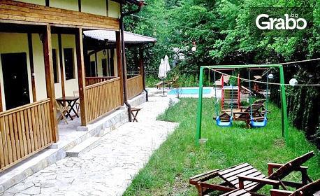 Почивка за до четирима в Троянския Балкан! Нощувка с възможност за закуска и вечеря - в с. Чифлик