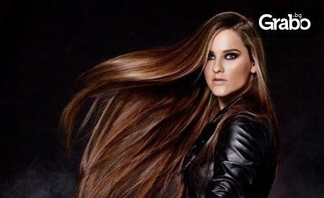 Терапия за изтощена коса и оформяне - без или със подстригване
