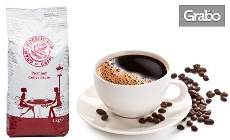 Профилактика на автоматична кафемашина - еспресо и водна система, с бонус 1кг Кафе на зърна Grand Espresso Bar