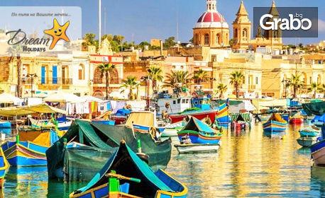 Почивка в Малта! 7 нощувки със закуски или със закуски и вечери в Хотел Qawra Palace**** в Аура