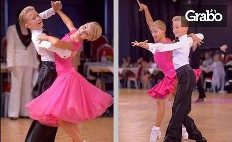 8 посещения на спортни танци за възрастен или дете
