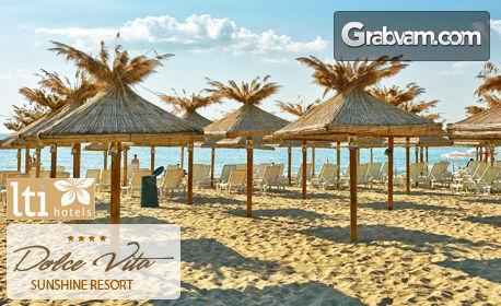 Късно лято в Златни пясъци! 2 или 3 нощувки за двама, на база All Inclusive, плюс басейн и паркинг