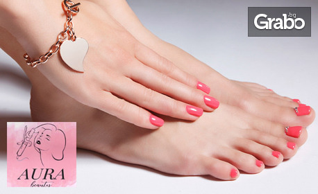 Цветни нокти за лятно настроение! Маникюр или педикюр с гел лак