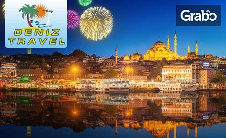 Нова година в Истанбул! 3 нощувки със закуски и празнична вечеря в Elite World*****, плюс транспорт и посещение на Одрин