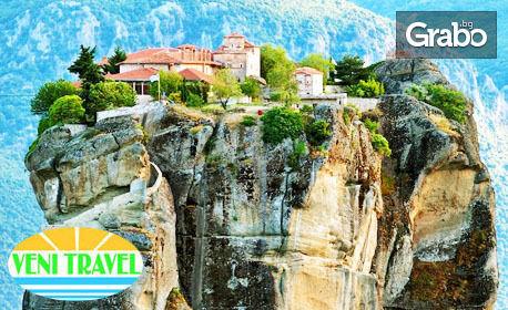 Екскурзия до Солун и Паралия Катерини! 3 нощувки със закуски, плюс транспорт и възможност за Метеора