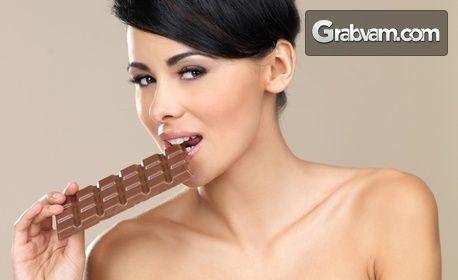Дълбоко почистване на лице, шия и деколте с ултразвук, плюс шоколадова антистрес терапия