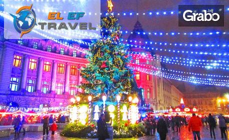 Разходка и шопинг в Румъния! Еднодневна екскурзия до Букурещ през Декември