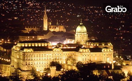 На 8 март в Будапеща! 2 нощувки със закуски в хотел 3*, плюс транспорт