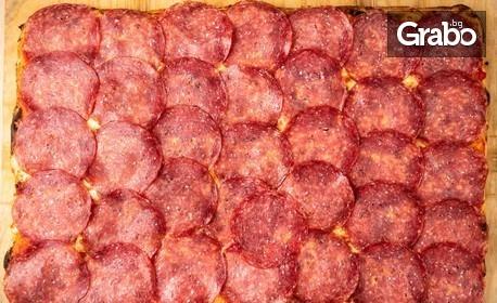 Хапни у дома или на място! Половин тава пица ала Романа по избор