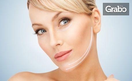 LPG процедура на лице, шия и деколте