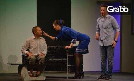 """Спектакълът """"Боинг Боинг"""" от Марк Камолети - на 25 Октомври"""