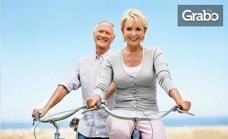 Диагностика за остеопороза и минерален баланс на организма чрез Вегетативен резонансен тест