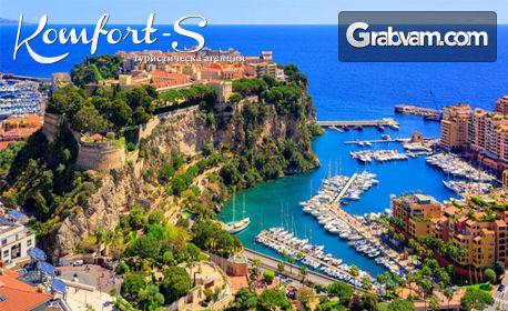 Екскурзия до Хърватия, Италия, Испания, Монако, Франция и Словения! 9 нощувки със закуски и 3 вечери, плюс транспорт