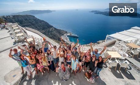 Круиз до островите Санторини, Иос, Парос, Наксос и Миконос! 7 нощувки със закуски на яхта