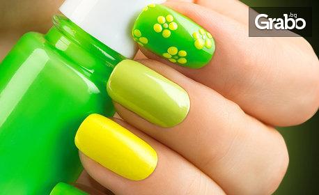 Цветни нокти! Маникюр с гел лак и 2 декорации