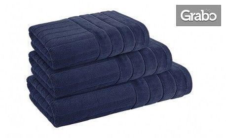 3 хавлиени кърпи Деним 30х50см или една хавлиена кърпа 50х90см, в цвят по избор