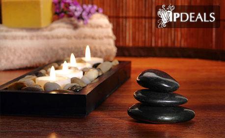 Комбиниран масаж 5 в 1 на цяло тяло, плюс чаша вино, шоколад и плодове - за един или двама