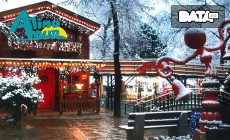 Коледно настроение в празничното градче Онируполи и Кавала! 2 нощувки със закуски в Банско, транспорт и посещение на Пловдив