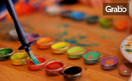 Урок за деца по моден дизайн или анимация на 6 Юни