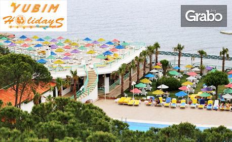 През Май в Кушадасъ! 7 нощувки на база All Inclusive в Хотел Grand Efe****