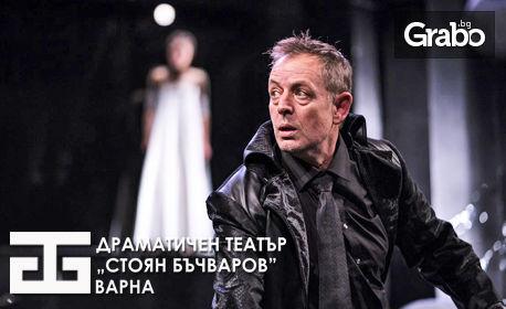 """Спектакълът на Явор Гърдев """"Драконът"""" на 5 Декември"""