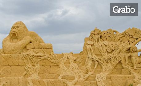 """Вход за Фестивала на пясъчните скулптури """"Децата пожелаха"""" в Бургас"""