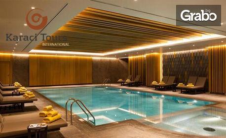 Луксозна Нова година в Истанбул! 3 нощувки със закуски в Wish More Hotel Istanbul 5*