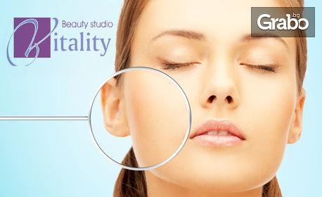Кислородна карбокси терапия за лице