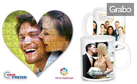 Пъзел-сърце, керамична или магическа чаша, по избор - със снимка и послание на клиента