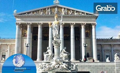 Екскурзия до Будапеща, Любляна и Грац! 5 нощувки със закуски, плюс транспорт