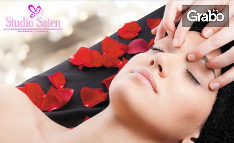 """Терапия за лице """"Златна есен""""! Нежно почистване и възстановяваща маска с чисто злато"""