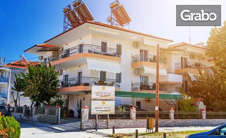 изображение за оферта През Май и Юни в Гърция! 2 или 3 нощувки за до четирима, от Хотел Vryzas Resort - на 20м от плажа Офринио