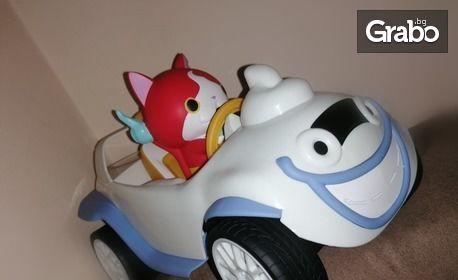 Автомобилна играчка IMC Toys YU-Gi-Oh с дистанционно управление