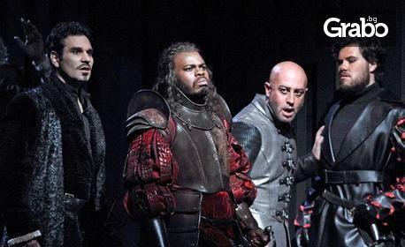 Световно известният Йонас Кауфман в ролята на Отело! Ексклузивни прожекции на операта в Кино Арена на 26, 29 и 30 Юли