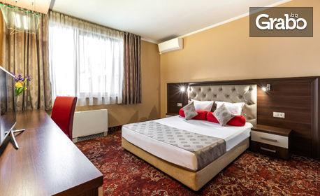изображение за оферта Почивка в Пловдив! Нощувка със закуска, от Бизнес хотел Пловдив