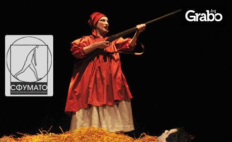 """Комедията """"Оооо - Сънят на Гогол"""" на 27 Октомври"""