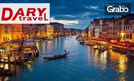Екскурзия до Венеция, Болоня, Пиза и Флоренция, с 2 нощувки със закуски и транспорт