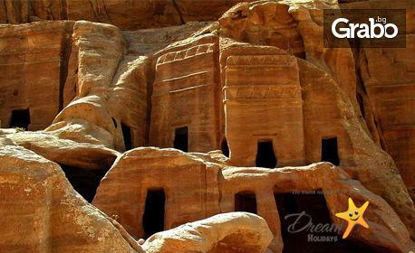 изображение за оферта Екскурзия до Йордания! 5 нощувки със закуски и вечери - една в пустинята, плюс самолетен транспорт, джип сафари и посещение на Петра, от Дрийм Холидейс