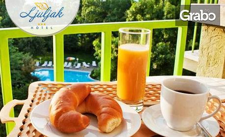 За Великден на Златни пясъци! Нощувка със закуска и вечеря или на база All Inclusive Light